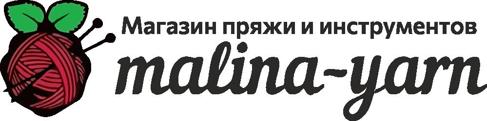 """Пряжа, инструменты и аксессуары для пряжи в Ижевске - магазин """"Malina-yarn"""""""